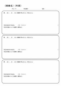 RP_format_6